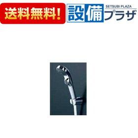【送料無料!】[ZS300TSNHL]KVKワンストップシャワーヘッド付ニューハイメタルホース1.6m
