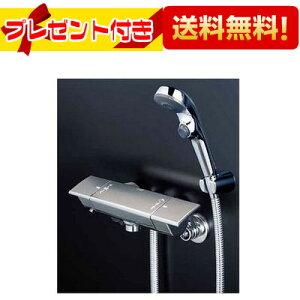 【全品送料無料!】【プレゼント付き】∞[KF3050S2]KVK サーモスタット式シャワー ワンストップシャワーヘッド付き
