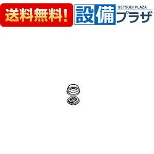 【全品送料無料!】★[Z222N]KVK 締付ナットセット