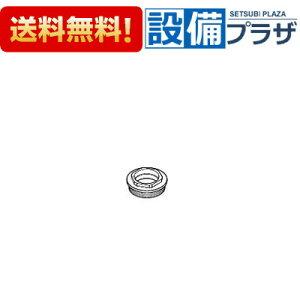 【全品送料無料!】★[Z43300]KVK 固定ナット