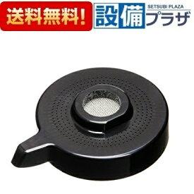 【全品送料無料!】□[TH5C0154]TOTO 散水板ユニット(旧品番:5C000154)