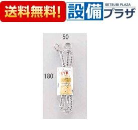 【全品送料無料!】[PZ1026-1]KVK 部材 バスゴム栓用ボールチェーン