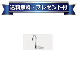 【全品送料無料!】【プレゼント付き】∞[TLN22TER]TOTO 水栓金具 タッチスイッチ水栓