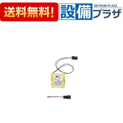 【全品送料無料!】[A-1131]INAX/LIXIL 小便器自動洗浄システム用 リチウム電池