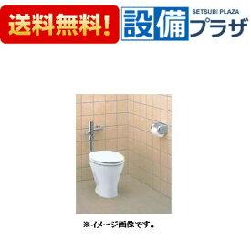 【全品送料無料!】∞[C-P13S] INAX/LIXIL 一般洋風便器 洗落とし式(床排水) 便器のみ