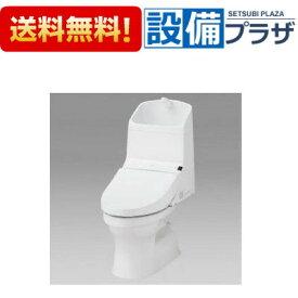 【全品送料無料!】▲[CES9151P]TOTO 組み合わせ便器 ウォシュレット一体型便器 ZJ1シリーズ 壁排水 手洗あり(CES972Pの代替品)