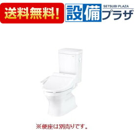 【全品送料無料!】▲[CFS366B]TOTO 組み合わせ便器 床排水 エロンゲートサイズ 手洗なし