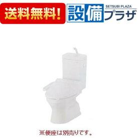 【全品送料無料!】▲[CFS367B]TOTO 組み合わせ便器 床排水 エロンゲートサイズ 手洗あり