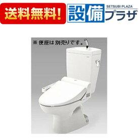 【全品送料無料!】▲[CFS371A]TOTO 組み合わせ便器 床排水 防露なし 手洗あり