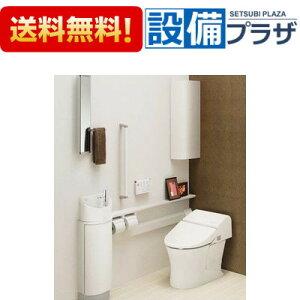 【全品送料無料!】▲[UWGAAA2LX]マンション用リモデル便器(排水高さ90〜155)GG手洗付きTOTO (コーナータイプ)