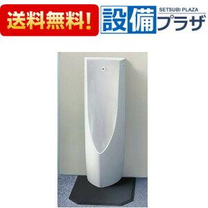 【全品送料無料!】▲[UFS910M]TOTO 自動洗浄小便器 床置式 AC100V セット品番(US910+HP910E) 新設リモデル共通区分