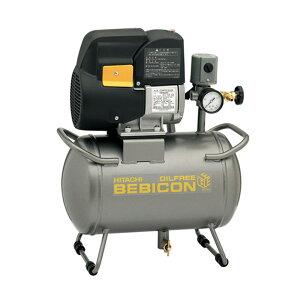 (在庫あり) 日立 オイルフリー コンプレッサー タンクマウント ベビコン0.4LE-8SB 無給油式 単相100V/0.4kW 50/60Hz共用 LEシリーズ タンク30L