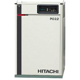 日立 オイルフリーコンプレッサー パッケージベビコン POD-2.2MNB5 (50Hz用) ECO/PUSC方式切替 ドライヤー付き 三相200V 2.2kW