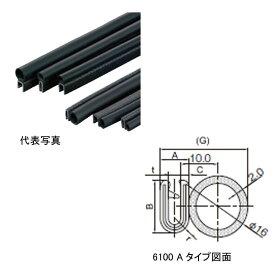 6100-B-3X16A-15M 岩田製作所 トリムシール 対応板厚1.2-2.4mm 15M巻