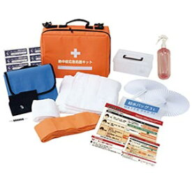山善 (YAMAZEN) 熱中症応急処置セット YHEK-30 熱中症対策 11点