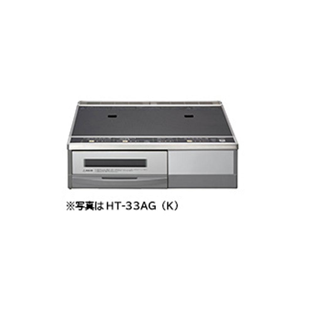 送料無料 激安価格 日立IHクッキングヒーターHT-32AG(20A) 20Aペア 据え置きタイプ