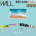 グッドデザイン賞受賞 テレビ台 WALLインテリアテレビスタンドanataIRO テレビ24〜45型対応 レギュラータイプ 自立型 …