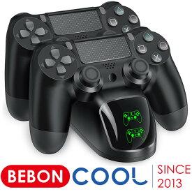 BEBONCOOL PS4 コントローラー 充電スタンド ps4 コントローラー 充電器 プレイステーション4 充電 スタンド ps4コントローラー充電器 周辺機器 2台同時充電可能 収納 充電台 1年保証