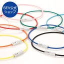 【SEV公式ショップ】SEVルーパーtypeM(44/46/48cm)◆送料無料◆SEV人気No.2の健康、スポーツアクセサリー