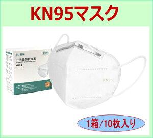 AQUA DREAM アクアドリームAD-KN95-10KN95 3D立体飛沫防護マスク N95 DS2 防塵マスク同等 10枚入り地域限定(本州・四国・九州)送料無料