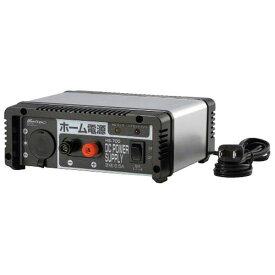 大自工業(メルテック)ホーム電源(定格出力:6.5A/AC100V→DC12V)HS-700[配送区分:小型20kg]