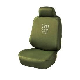 BONFORM ボンフォーム4038-12Kシートカバー クローバー 前席 カーキ フロント2枚 軽・普通車用[配送区分:小型20kg]
