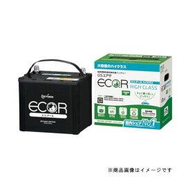 GS YUASA ジーエスユアサEC-60B19R-HC国産車バッテリー 充電制御車対応 エコアール ハイクラス 互換バッテリー:24B19R/28B19R/34B19R/36B19R/38B19R/40B19R/42B19R/44B19R地域限定(本州・四国・九州)送料無料