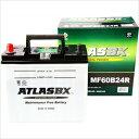 ATLASBX アトラスバッテリーお買い得のATLASAT 60B24R主な互換品番:46B24R/50B24R/55B24R/60B24R【廃バッテリー無料…