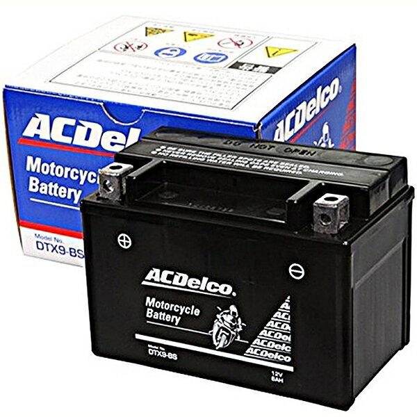 ACDelco ACデルコバイク用バッテリー液入充電済みDTX9-BS主な互換品番:YTX9-BS/FTX9-BS/RBTX9-N地域限定(本州・四国・九州)送料無料