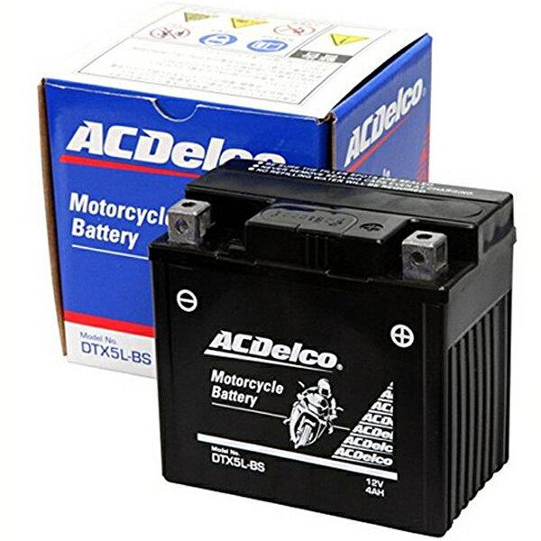ACDelco ACデルコバイク用バッテリー液入充電済みDTX5L-BS主な互換品番:YTX5L-BS/FTX5L-BS/RBTX5L-N地域限定(本州・四国・九州)送料無料
