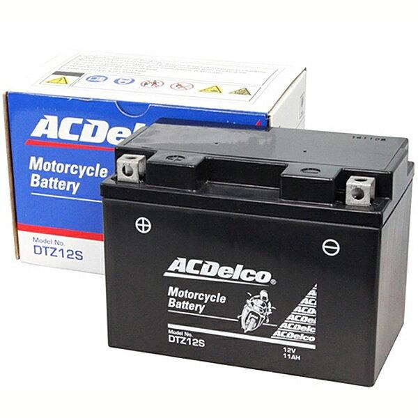 ACDelco ACデルコバイク用バッテリー液入充電済みDTZ12S主な互換品番:YTZ12S/FTZ12S/RBTZ12S-N地域限定(本州・四国・九州)送料無料