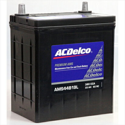 ACDelco充電制御車対応国産車用バッテリーメンテナンスフリーAMS44B19L主な互換品番:38B19L/40B19L/42B19L/44B19L[小型 30kgサイズ]