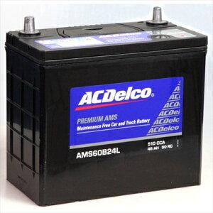 ACDelco充電制御車対応国産車用バッテリーメンテナンスフリーAMS44B19R主な互換品番:38B19R40B19R/42B19R/44B19R