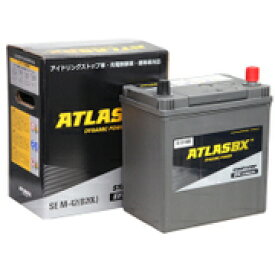 ATLASBX アトラスバッテリーM-42(B20L)[ISS対応]アイドリングストップ車用バッテリー主な互換品番:ISS車:M-42サイズ 標準車:B19L・B20Lサイズ地域限定(本州・四国・九州)送料無料