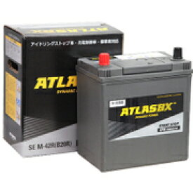 ATLASBX アトラスバッテリーM-42R(B20R)[ISS対応]アイドリングストップ車用バッテリー主な互換品番:ISS車:M-42Rサイズ 標準車:B19R・B20Rサイズ地域限定(本州・四国・九州)送料無料