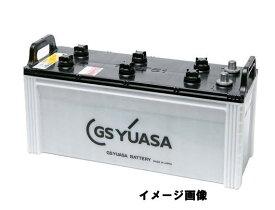 GSYUASA(GSユアサ)バッテリー大型車用プローダ・ネオPRN 130F51主な互換品番:115F51/130F51地域限定(本州・四国・九州)送料無料【廃バッテリー無料回収、北海道・東北・沖縄県以外、  ご希望の方、対応いたします】