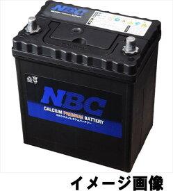 NBCバッテリーカルシウムプレミアムバッテリー130E41L主な互換品番:110E41L/120E41L地域限定(本州・四国・九州)送料無料【廃バッテリー無料回収、北海道・東北・沖縄県以外、  ご希望の方、対応いたします】