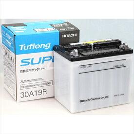 日立化成 日立バッテリースタンダードグレードTuflong SUPER JS 30A19R主な互換品番:26A19R/28A19R/30A19R地域限定送料無料