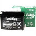 GSYUASA(GSユアサ)(正規品)バイク用バッテリー液入充電済みYT4B-BS主な互換品番:GT4B-5・FT4B-5・DT4B-5・GEL4B-BS…