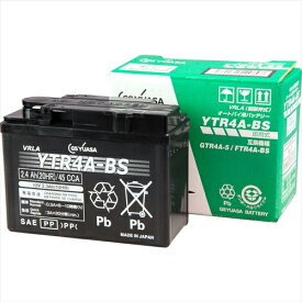 GSYUASA(GSユアサ)(正規品)バイク用バッテリー【電解液注入・充電済】YTR4A-BS主な互換品番:FTR4A-BS/RBTR4A-N/DTR4A-BS