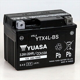 台湾YUASA 台湾ユアサバイク用バッテリー【電解液注入・充電済】YTX4L-BS主な互換品番:FTX4L-BS・DTX4L-BS・RBTX4L-N地域限定(本州・四国・九州)送料無料