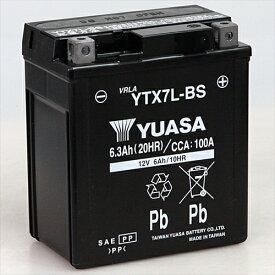 台湾YUASA 台湾ユアサバイク用バッテリー【電解液注入・充電済】YTX7L-BS主な互換品番:FTX7L-BS・DTX7L-BS・NBC7L-BS・RBTX7L-N