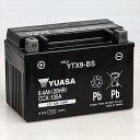 台湾YUASA 台湾ユアサバイク用バッテリー【電解液注入・充電済】YTX9-BS主な互換品番:FTX9-BS・DTX9-BS・NBC9-BS・RB…
