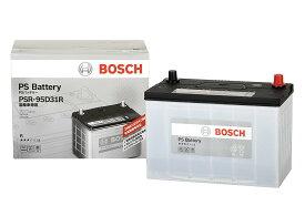BOSCH(ボッシュ)バッテリーPSバッテリーPSR-95D31R主な互換商品:85D31R/90D31R/95D31R【廃バッテリー無料回収、北海道・東北・沖縄県以外、   ご希望の方、対応いたします】[配送区分:中型30kg]