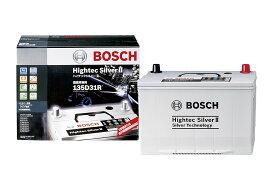BOSCH(ボッシュ)バッテリーハイテックシルバー バッテリーHTSS-135D31R主な互換商品:95D31R/105D31R/115D31R/125D31R【廃バッテリー無料回収、北海道・東北・沖縄県以外、   ご希望の方、対応いたします】[配送区分:中型30kg]