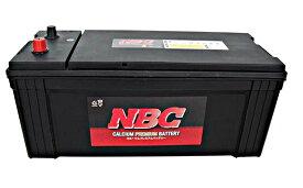 NBCバッテリーカルシウムプレミアムバッテリー195G51主な互換品番:145G51/155G51/160G51180G51/195G51地域限定(本州・四国・九州)送料無料【廃バッテリー無料回収、北海道・東北・沖縄県以外、  ご希望の方、対応いたします】