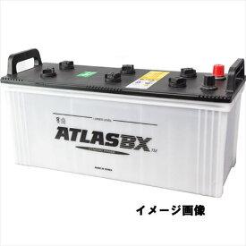 ATLASBX アトラスバッテリーお買い得のATLASAT MF 170F51主な互換品番:130F51/150F51/170F51地域限定(本州・四国・九州)送料無料【廃バッテリー無料回収、北海道・東北・沖縄県以外ご希望の方、対応いたします】