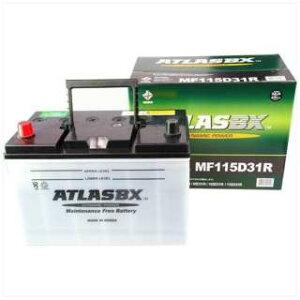 ATLASBX アトラスバッテリーお買い得のATLASAT MF 115D31R主な互換品番:65D31R/75D31R/85D31R/95D31R/105D31R/115D31R【廃バッテリー無料回収、北海道・東北・沖縄県以外、  ご希望の方、対応いたします】
