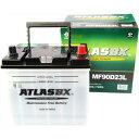 ATLASBX アトラスバッテリーお買い得のATLASAT MF 90D23L主な互換品番:55D23L/65D23L/70D23L/75D23L/80D23L/85D23L/9…