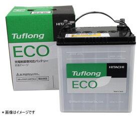 日立化成 日立バッテリー充電制御車対応バッテリーTuflong ECO JEA 44B19L主な互換品番:34B19L/38B19L/40B19L/42B19L/44B19L/36B20L/38B20L/40B20L/42B20L/44B20L地域限定(本州・四国・九州)送料無料